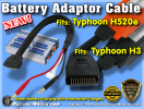 Battery Adaptor Cable H520e 10.1.png